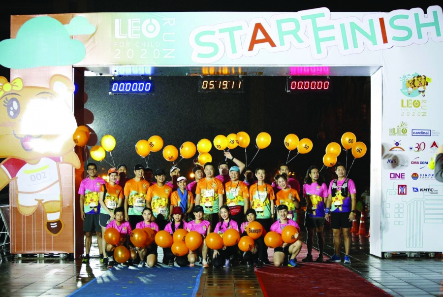 LEO RUN FOR CHILD ปี 2