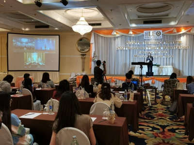 "ลีโอจัดประชุม "" 2020 Performance Review & 2021 Business Plan & Orientation """